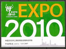 China 2007-31 EXPO 2010 Shanghai China Stamp Booklet 世博會 SB-33
