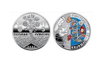 Ukraine,5 Hryven, Reshetyliv carpet weaving in Buklet , Nickel coins 2021