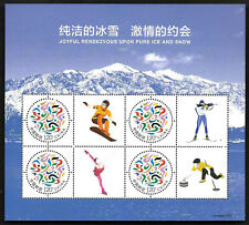 China 2018-32 Olympic Winter Games Beijing 2022 Special S/S Sport 冬奥會  體育
