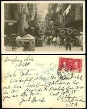 HONG KONG 1940 PPC REAL PHOTO FLOWER STREET...CORONATION 15c to CA USA + CENSOR