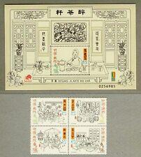 Macau Macao 2000 Rituals the Art of Tea Stamps +S/S