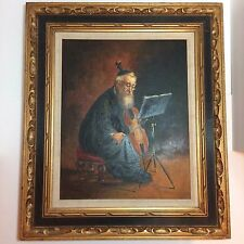 """Framed Painting of Jewish Judaic Man Playing The Cello 27 3/4"""" x 23 3/4"""" SIGNED"""