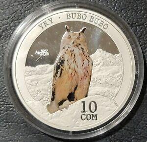 2014 Kyrgyzstan 10 Som Silver Owl YKY Bubo Bubo Silver Eurasian Eagle Owl