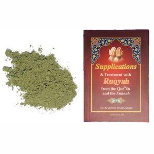 RUQYAH BATH PACK: Sidr Leaf (Lote Powder) & Treatment with Ruqyah Book
