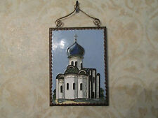 Vintage Russian Orthodox Church Enamel Wall Plaque, Excellent Condition