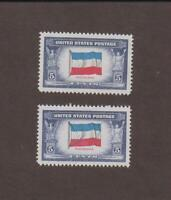 US,917A,YUGOSLAVIA,RED,BLUE OVER BLACK ERROR,1943,MINT NH OG,VF