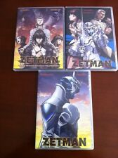 ZETMAN SERIE COMPLETA - 3 DVD - CAPITULOS 1 A 13. 325 MIN - SELECTA VISION