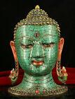 Tibet Buddhism Bronze Inlay Turquoise Gem Shakyamuni Amitabha Buddha Head Statue