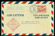 Philippines 1947 FDC First Day of Issue Airmail Lettersheet Cover to USA S80