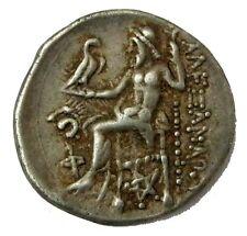 LYSIMACHOS 305-281 SILVER DRACHME KOLOPHON MINT circa 301-297  4.15g/17mm  R-210