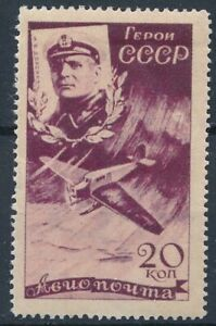 [30913] Russia 1935 Good airmail stamp Very Fine MH