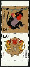 China 2016-1 Lunar New Year of the Monkey set of 2 from Booklet MNH