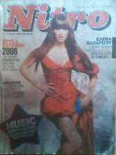 NITRO / GREEK CELEBS MAGAZINE / HELENA PAPARIZOU ON COVER + INTERVIEW / 2007