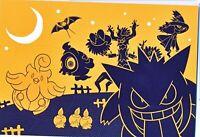 Pokemon center JAPAN - Halloween Gengar - official Post Card