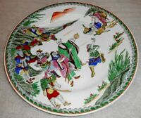 Antique  MCCAU Plate Chinese Story Telling Hand Painted Antique 1880s