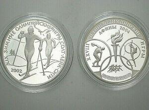 RUSSLAND 2 X 3 RUBEL 2002/2004 - OLYMPIADE  - SILBER PP