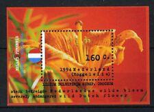 NEDERLAND 1994 / NVPH 1604 /  ROGGE LELIE / BLOKJE / POSTFRIS MNH ***