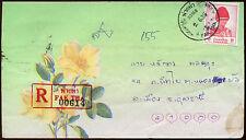 Thailand Registered Cover #C15328