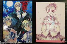 japan Yura Artworks 2 Light Side (Love Revo) Art Book W/Case