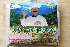 Russian cooking kitchen salt Caucas dried grass seasoning best natural 450 gr.