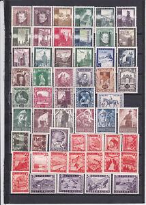 Ö 1947 Jahrgang Komplett mit Freimarken Postfrisch ** MNH ANK 809 - 862