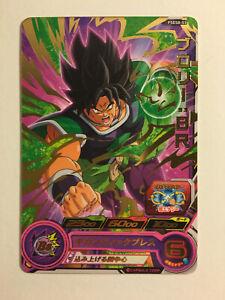 Super Dragon Ball Heroes Promo PSES8-03