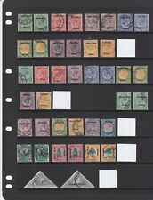 CLEAN COLLECTION OF EARLY SWA STAMPS 190+:  VALUES TO 10/-  HUGE CAT. VALUE