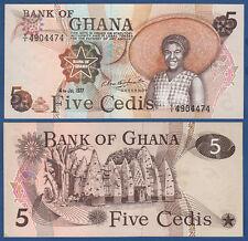 Ghana 5 zaga 1977 UNC p.15 B