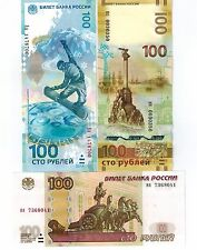 3 piece х 2004 , 2014 , 2015 Russia NEW 100 rubles banknotes, Uncirculated
