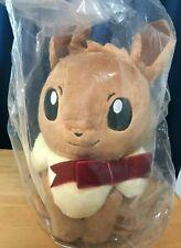 Pokemon EIEVUI & CRYSTAL DROPS Eevee Plush Doll Banprest Ichiban Kuji Prize A
