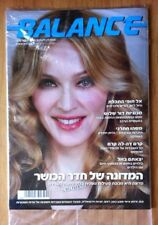 Madonna Israeli Magazine in Hebrew Rare New Sealed