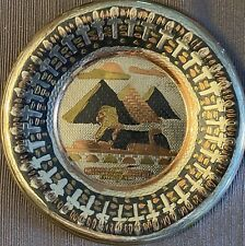 """New listing Vtg Egyptian Plate Brass Copper Metal Wall Hanging Pyramids Ankh Sphinx 5 1/2"""""""