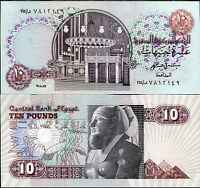 EGYPT 10 POUNDS P 51 SIGN 19 AUNC