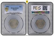 REUNION – RARE 50 CENTIMES UNC COIN 1896 YEAR KM#4 GRADING PCGS MS62