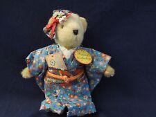 NAB Muffy Vanderbear as Kyoto Blossoms