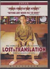 Lost in Translation Collector's Edition Bill Murray Scarlett Johansson Classic