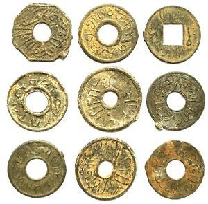 T2153, Ancient Java Bantam Banten Coin, 9 Pcs Tin, Minted in Palembang, 1700's