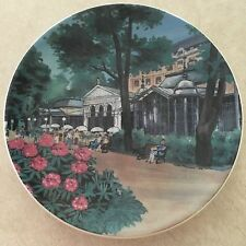 Helsinki Plate Arabia Finland Signed Decorative Collectible Wall Plate