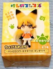 Kemono Friends Petit figure Ezo Red Fox FURYU Anime