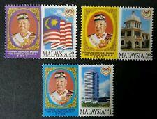 Malaysia Installation Majesty XI Yang di-Pertuan Agong 1999 Royal (stamp) MNH