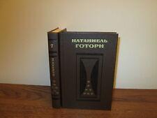 Nathaniel Hawthorne in Russian Натаниель Готорн избранные произв. в 2 томах 1982