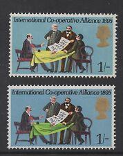 1970 Aniversarios sg821c. 1s Verde omitido error con Bpa Cert. mnh. Cat 170 +