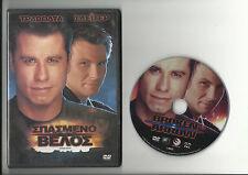 Broken Arrow (DVD, 2004)