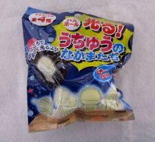 Japanese Bath bomb ball Friends of the universe Inside Mascot Soap Fragrance