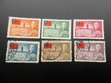 China, ROC (Taiwan), 3rd Anni of Chiang's Resumption of Office, 1953, Used
