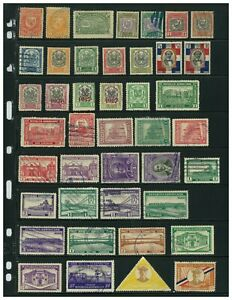 Dominican Republic 1885-1940 Classic Collection of 73 Stamps, Scott Value = $43