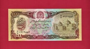 AFGHANISTAN TALIBAN 1,000 AFGHANIS 1991 UNC- NOTE (P-61c.2) THICK Security Tread