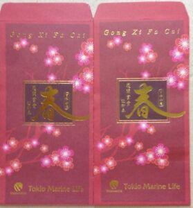Ang Pow Packets - Tokio Marine Life 2 pcs