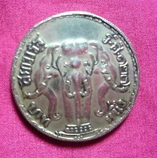 Thai Amulet Coin king Reign 5 Three headed Elephant Old Genuine rare R.S 127