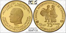 1982 75 Din Unicef Year Of The Child, Dc PCGS Pr69dc Tunisia Oro